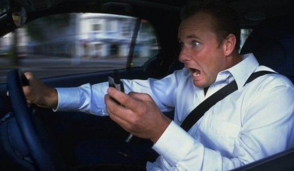 ВГИБДД предложили новую трактовку термина «опасное вождение»