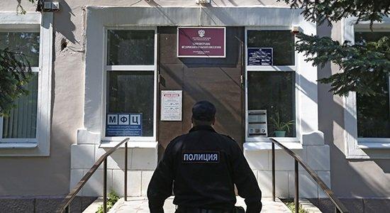 ВРостовской области пенсионер устроил стрельбу всельсовете