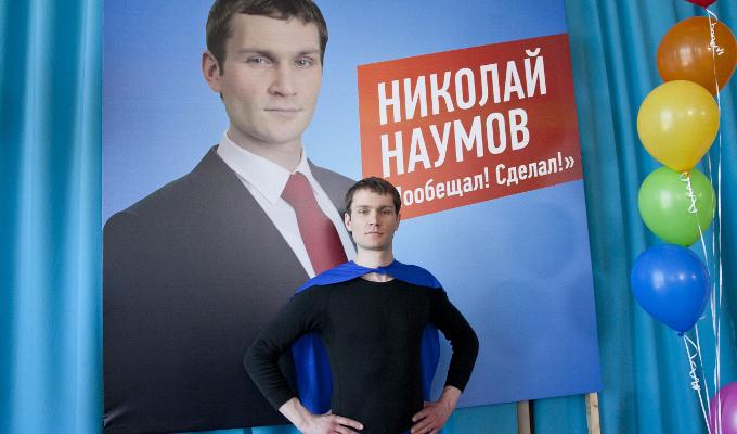 Главная предвыборная гонка начинается сегодня!