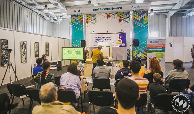 Виркутском «Сибэкспоцентре» пройдет выставка «Байкальская строительная неделя»