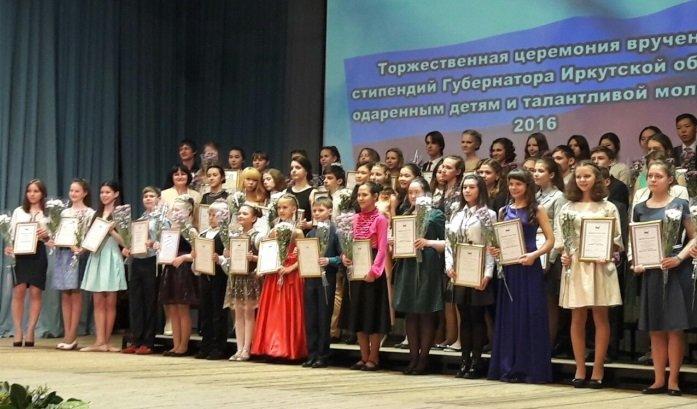 В Иркутской области 60 детей получили стипендии Губернатора