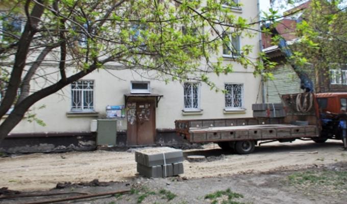 В Иркутске начался ремонт территорий многоквартирных жилых домов
