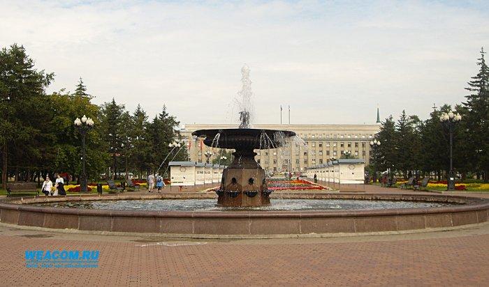В Иркутске откроется «Городская площадь талантов»