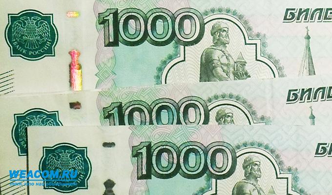 В Усолье-Сибирском на 150 тысяч рублей оштрафована управляющая компания, работавшая без лицензии