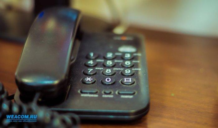 Более 90 тысяч звонков поступило на горячую линию телефонов доверия  в Иркутской области