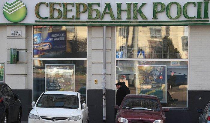 Российские госбанки планируют уйти срынка Украины