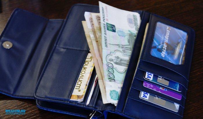 В марте средняя  зарплата по Иркутской области составила 33 тысячи рублей