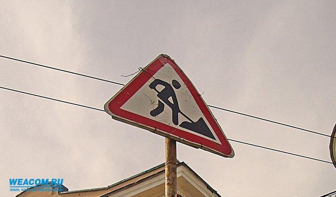 В Иркутске до 1 октября закроют движение по объездной дороге Первомайский – Университетский