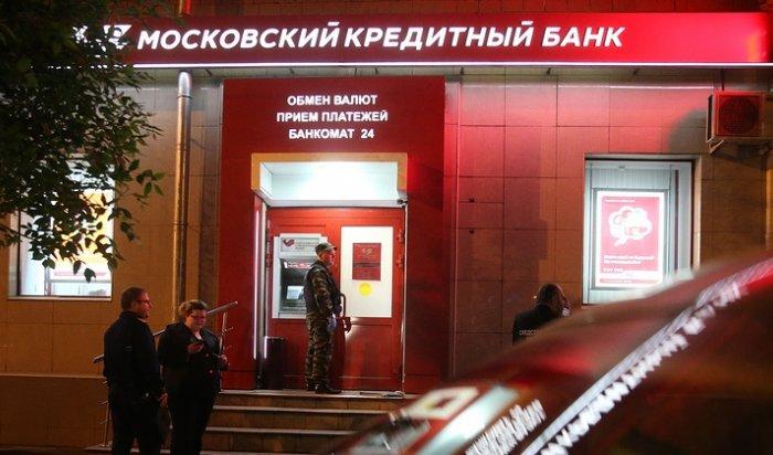 В«Московском кредитном банке» неизвестный мужчина взял взаложники шесть человек