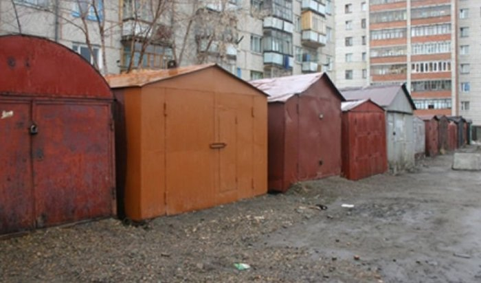 В Иркутске начали демонтировать самовольно установленные металлические гаражи
