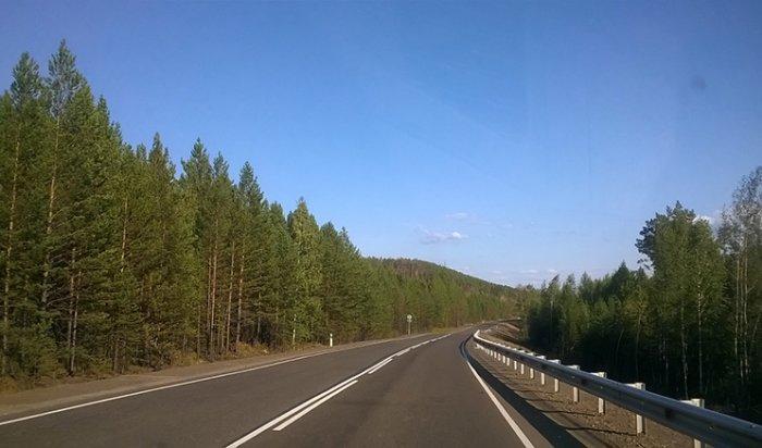 В Иркутской области выделили дополнительно 1,5 миллиарда рублей на ремонт и строительство дорог
