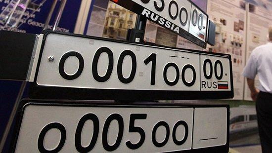 Винтернете появилась база номеров автомобилей сданными ихвладельцев