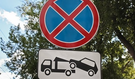 В микрорайоне Крылатый Иркутска установят знаки, запрещающие парковку