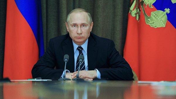 Владимир Путин увеличил пенсионный возраст для госслужащих