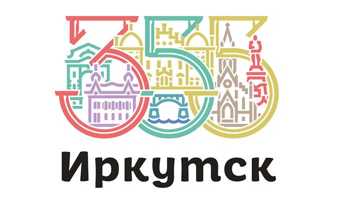 В Праге откроется выставка «Иркутск-355. Больше, чем город»