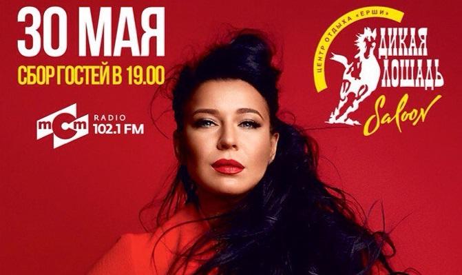ВИркутске отменился концерт «Ёлки»