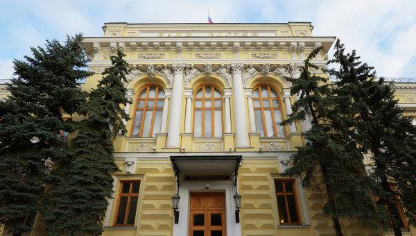 Центральный банк отозвал лицензии сразу удвух московских банков