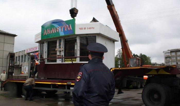 В Ангарске убирают киоски, нарушающие закон о продаже спиртного