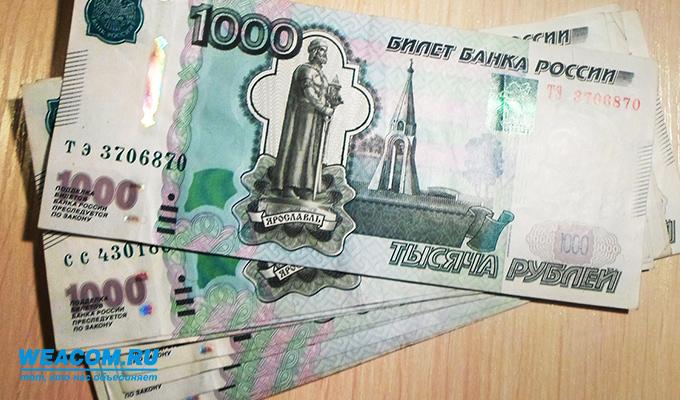 ВТулуне начальник почтового отделения присвоила 40тысяч рублей
