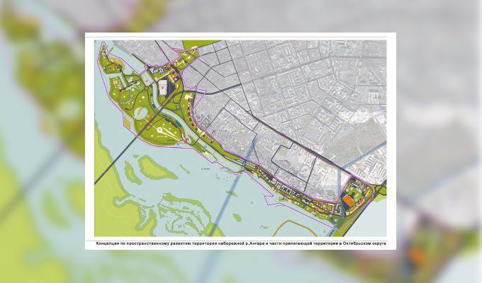 В Иркутске обсудили концепцию развития набережной от плотины ГЭС до бульвара Постышева