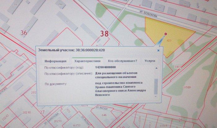 В Иркутске жители Приморского выступили против строительства православного храма на месте рощи