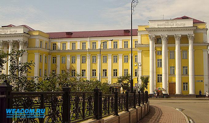 Иркутский иняз станет подразделением одного из  государственных вузов Приангарья