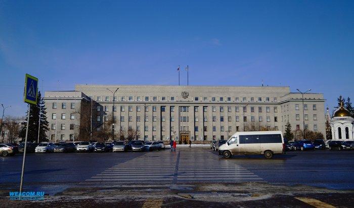 4 июня в центре Иркутска перекроют движение транспорта
