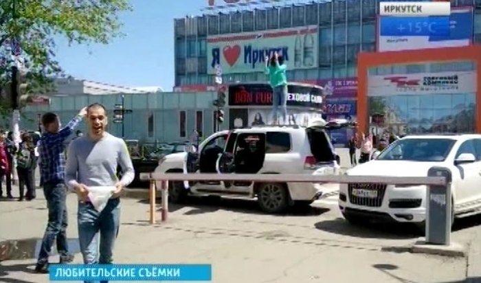Вцентре Иркутска девушка станцевала накрыше «Лексуса» ради благотворительности