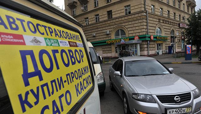 Уроссиян появилась возможность вернуть деньги за навязанную страховку