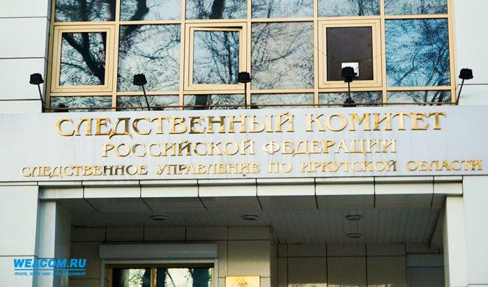 В Иркутске возбудили уголовное дело против директора строительной фирмы
