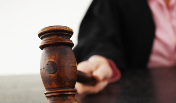 В Иркутске осудили директора ООО «Нова» за мошенничество в особо крупном размере