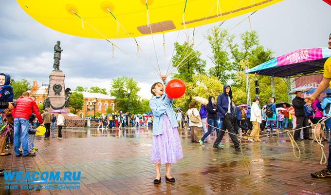 План праздничных мероприятий в Иркутске на День города