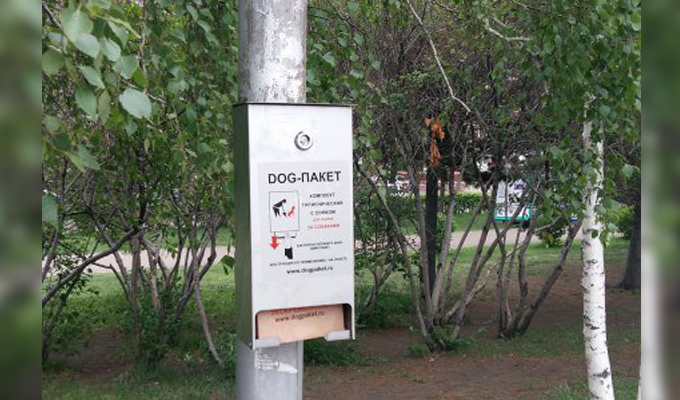 В Иркутске установили диспенсеры с DOG-пакетами для выгула собак