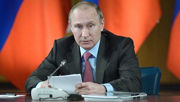Владимир Путин снял с должности ряд генералов МВД