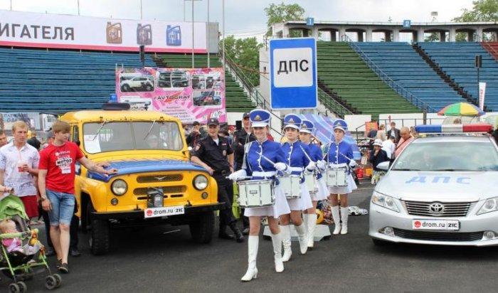 В Иркутске полицейские представили служебные ретроавтомобили на БМШ-2016