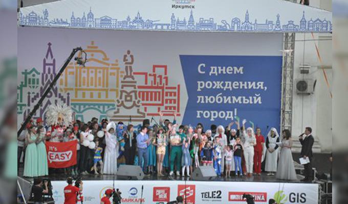 Микрорайон «Байкальский-Лисиха» победил в соревнованиях между районами Иркутска