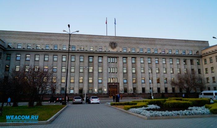 С 1 июля в Иркутской области заработает государственная информационная система ЖКХ