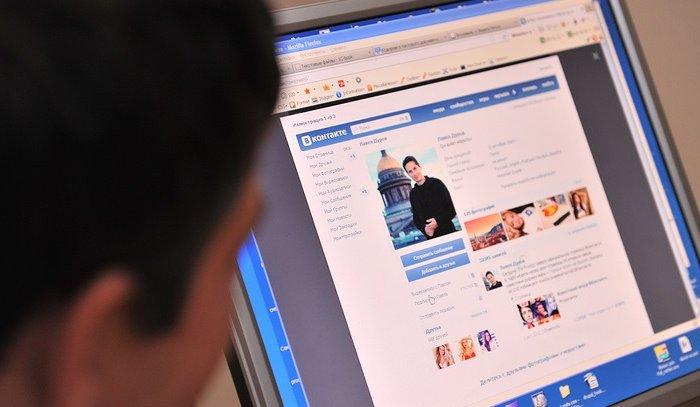 Хакер выставил на продажу 100 миллионов аккаунтов «ВКонтакте»