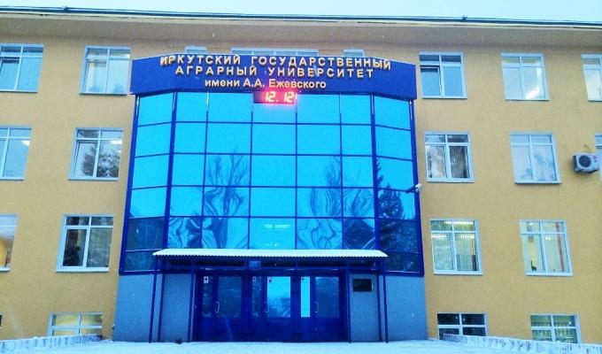 В отношении руководства Иркутского аграрного университета возбудили уголовное дело