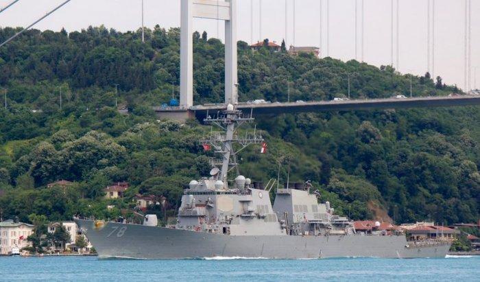 Американский эсминец Porter вошел вЧерное море