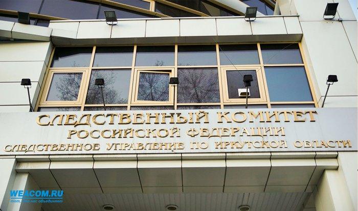 ВБратске раскрыто убийство директора сети магазинов «Светофорчик»