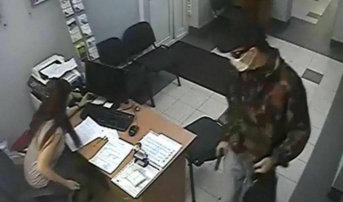 В Иркутске неизвестный преступник ограбил банк в Первомайском