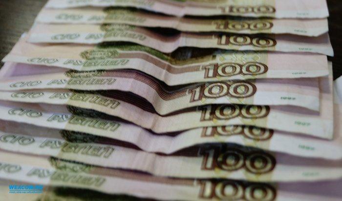В Осинском районе главу поселения отправили в отставку из-за скрытых доходов