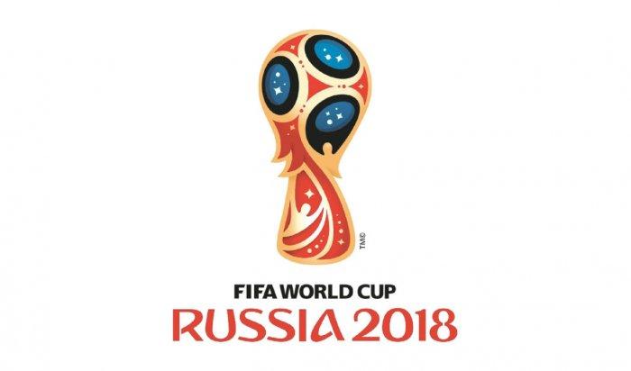 ВИркутске набирают волонтеров начемпионат мира пофутболу