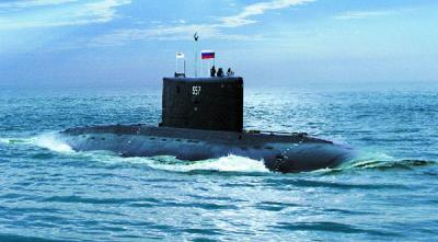 Британский флот заявил обобнаружении российской подлодки