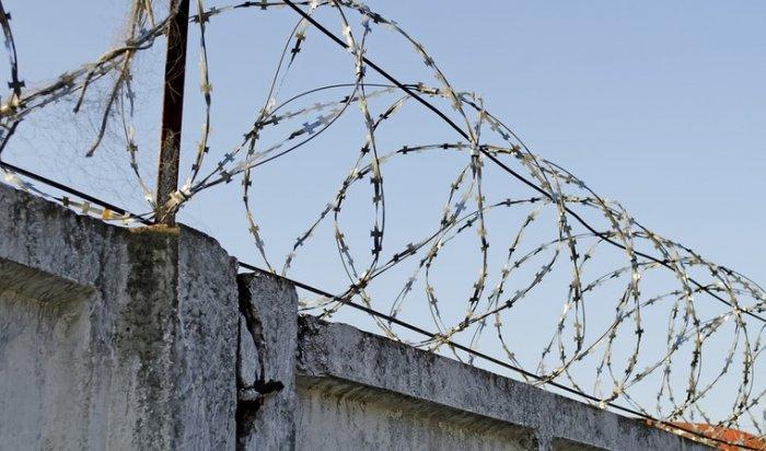 В колонии под Иркутском в результате несчастного случая погиб заключенный