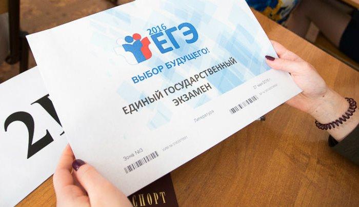 Омским школьникам пришлось добираться доместа проведения ЕГЭ налодках