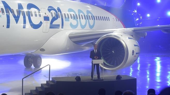 В Сети появилось видео презентации нового самолета МС-21