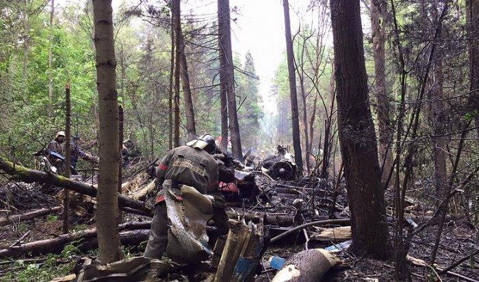 ВПодмосковье разбился истребитель Су-27