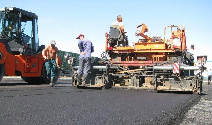 В Иркутске будут ремонтировать дороги с использованием новых технологий